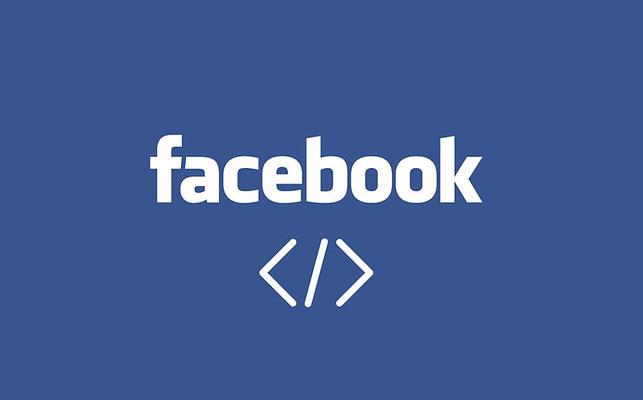 facebook-pixel-featured