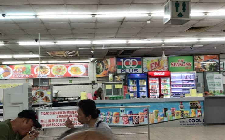 Genting Malaysia yong peng drink stall