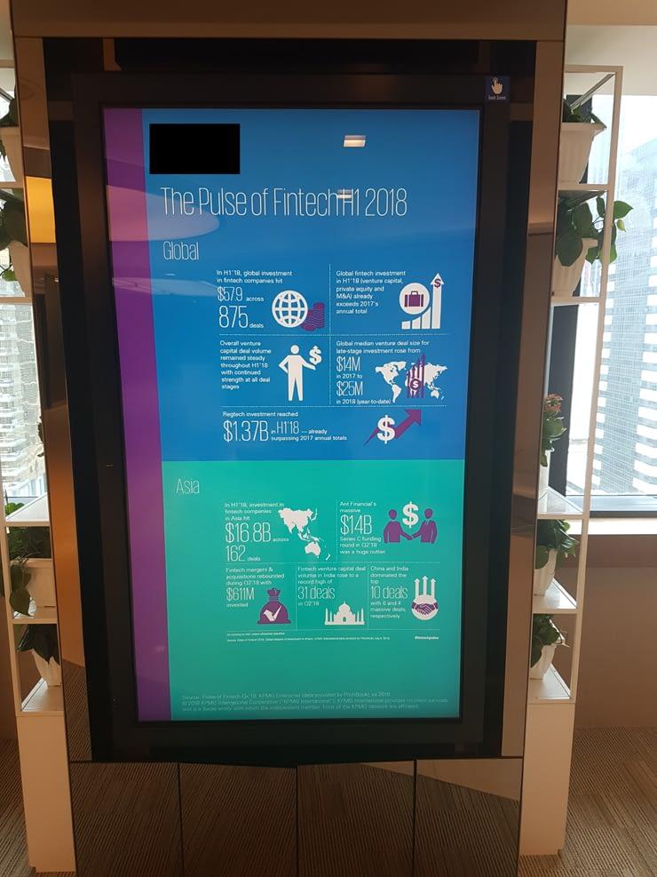 lobby screen 2